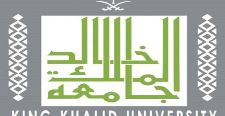 صورة جامعة الملك خالد تعلن نتائج وظائف عقود صندوق الطلاب