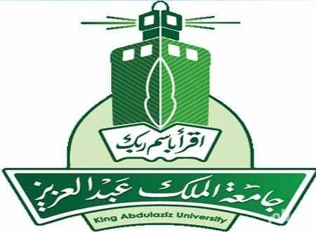 صورة جامعة الملك عبدالعزيز تعلن عن توفر وظائف نسائية بكلية الهندسة