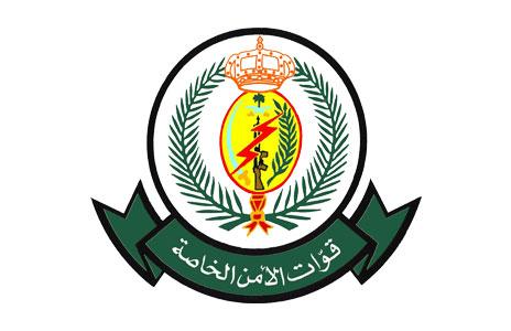 صورة فتح باب القبول للرتب (رقيب، وكيل رقيب، جندي اول) بقوات الأمن الخاصة