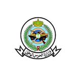 صورة الحرس الوطني يعلن فتح التسجيل في كلية الملك خالد العسكرية للثانوية