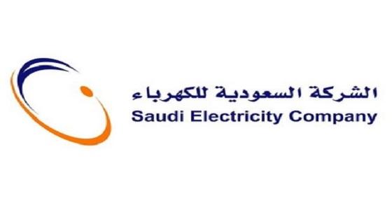 صورة الشركة السعودية للكهرباء تعلن وظائف إدارية لحملة البكالوريوس فأعلى