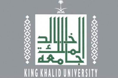 صورة تعلن جامعة الملك خالد عن فتح باب القبول في برامج الدراسات العليا