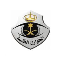 صورة قوات الطوارئ الخاصة تعلن فتح باب القبول والتسجيل لرتبة جندي