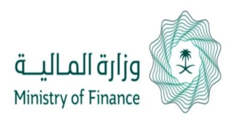 صورة وزارة المالية تعلن الأسماء المرشحة لشغل الوظائف الإدارية