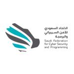 صورة الأمن السيبراني يعلن فتح التسجيل في معسكر طويق للناشئين عن بعد