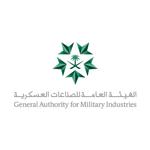 صورة الصناعات العسكرية تعلن وظائف إدارية شاغرة