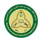 صورة جامعة الملك سعود للعلوم الصحية تعلن عن 20 وظيفة متنوعة للجنسين