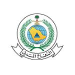 صورة الدفاع المدني يعلن فتح القبول والتسجيل للإلتحاق بالوظائف العسكرية