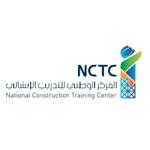 صورة المركز الوطني للتدريب الإنشائي يعلن فرص توظيف في مشاريع أرامكو