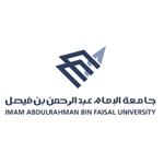 صورة جامعة الإمام عبدالرحمن بن فيصل تعلن 84 وظيفة على التشغيل الذاتي