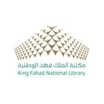 صورة مكتبة الملك فهد الوطنية تعلن وظائف إدارية بالمرتبة الرابعة حتى السابعة