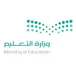 صورة وزارة التعليم تعلن عن دورات مجانية وتدريب عملي على منصة مدرستي
