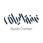 صورة غرفة الرياض تعلن عدد 70 وظيفة للرجال والنساء حملة الثانوية فأعلى