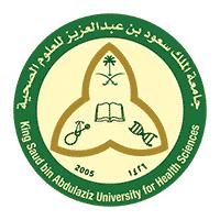 صورة جامعة الملك سعود للعلوم تعلن عن وظيفة  للنساء لحملة الدبلوم داخل الرياض