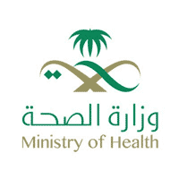 صورة أعلنت وزارة الصحة عن 500 وظيفة لحاملي البكالوريوس والماجستير