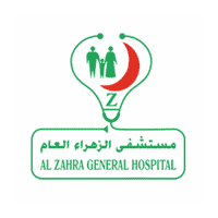 صورة مستشفى الزهراء العام تعلن عن وظائف هندسيه