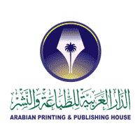 صورة أعلنت شركة الدار العربية للطباعة والنشرعن وظائف للجنسين