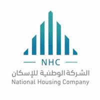 صورة الشركة الوطنية للإسكان تعلن عن وظائف إدارية وهندسية