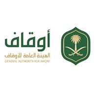 صورة الهيئة العامة للأوقاف تعلن عن وظيفة بمسمى سكرتير تنفيذي بمدينة الرياض