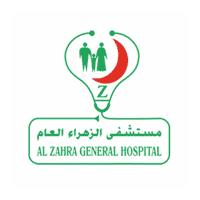 صورة مستشفى الزهراء العام بالقطيف تعلن عن وظائف صحية للرجال والنساء