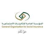 صورة التأمينات الاجتماعية تعلن برنامج النخبة المنتهي بالتوظيف للرجال والنساء
