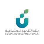 صورة بنك التنمية الاجتماعية يعلن دورة مجانية عن بعد في التسويق الإلكتروني