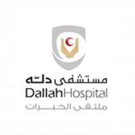 صورة مستشفى دلة بالرياض يعلن توفر وظيفة سكرتير تنفيذي لحديثي التخرج