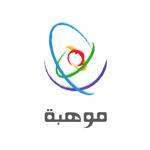 صورة مؤسسة الملك عبدالعزيز موهبة تعلن محاضرة مجانية عن بعد للجنسين