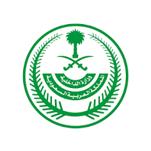 صورة تعلن وزارة الداخلية عن 40 وظيفة صحية للرجال والنساء في عدة مناطق