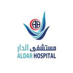 صورة مستشفى الدار يعلن طرح 48 وظيفة إدارية وصحية شاغرة للرجال والنساء