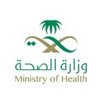 صورة وزارة الصحة تعلن 150 وظيفة أخصائي للرجال والنساء بمختلف المناطق