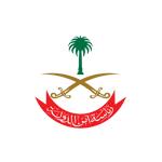 صورة تعلن رئاسة أمن الدولة عن فتح باب القبول والتسجيل لحملة الثانوية العامة
