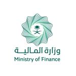 صورة طرح 8 دورات تدريبية مجانية عن بعد مع شهادة معتمدة لدى وزارة المالية