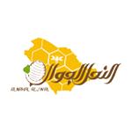 صورة يعلن النحل الجوال وظائف لحملة جميع المؤهلات بمختلف مناطق المملكة