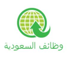 صورة شركة آسيا للصناعات الخاصة توفر وظائف لحملة الدبلوم فأعلي بالرياض