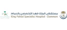 صورة Nursing Divisional Medical/Critical Director (QCH)