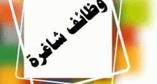 صورة مطلوب طبيبات للتعاقد الفوري بحرس الحدود بالسعوديه