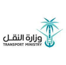 صورة وزارة النقل والخدمات اللوجستية تعلن طرح 54 فرصة وظيفية لا تتطلب الخبرة