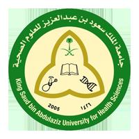 صورة جامعة الملك سعود للعلوم الصحية تعلن 35 وظيفة لحملة الثانوية فأعلى