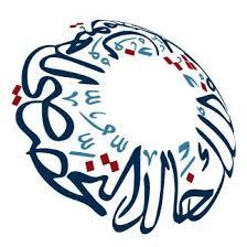 صورة يعلن مستشفى الملك خالد التخصصي للعيون عن توفر وظائف إدارية وتقنية للجنسين
