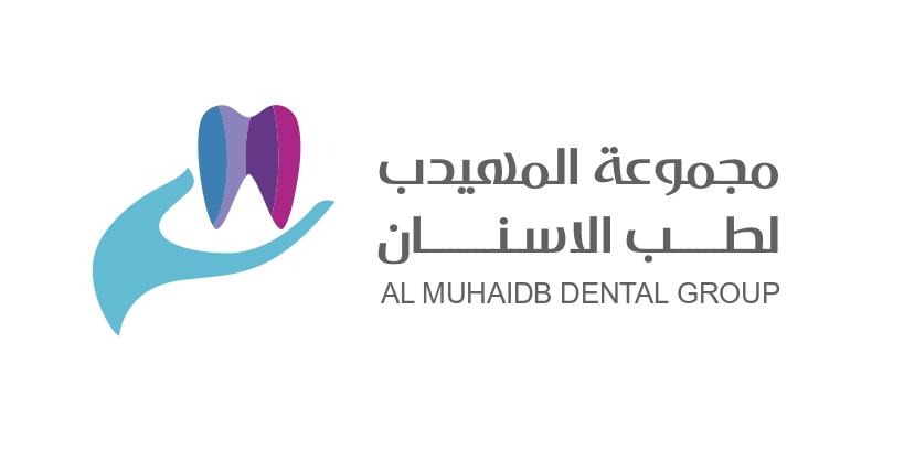 صورة مطلوب طبيب اسنان