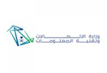 صورة وزارة الاتصالات تعلن توفر 50 دورة مجانية متقدمة عن بعد لحملة الثانوية فأعلى