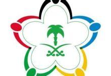 صورة وزارة الرياضة تعلن 14 وظيفة إدارية للرجال والنساء حملة البكالوريوس فأعلى